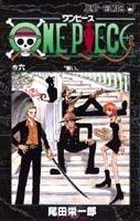 One Piece # 6