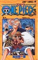 One Piece # 8