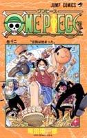 One Piece # 12