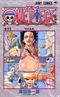 One Piece # 13
