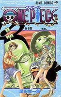 One Piece # 14