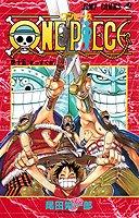 One Piece # 15