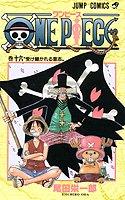 One Piece # 16