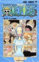 One Piece # 23