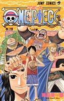 One Piece # 24