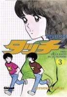 couverture, jaquette Touch - Theo ou la batte de la victoire 3  (Glénat Manga)