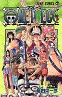 One Piece # 28