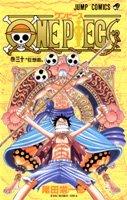 One Piece # 30