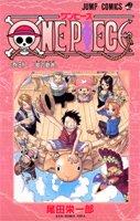 One Piece # 32