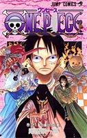 One Piece # 36