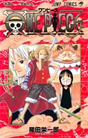 One Piece # 41
