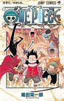 One Piece # 43