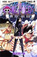 One Piece # 44