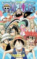One Piece # 51