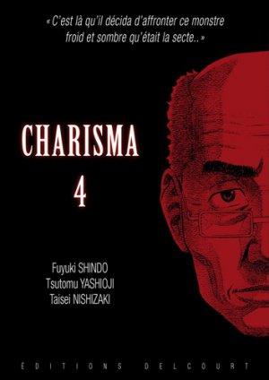 couverture, jaquette Charisma 4  (Delcourt Manga)
