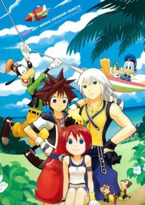 Kingdom Hearts - Shiro Amano Art Works édition simple