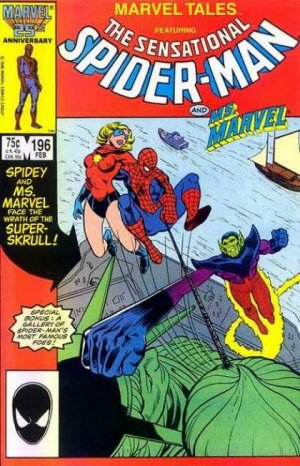 Marvel Tales 196 - All This and the QE2