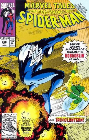 Marvel Tales 268 - With Great Power...