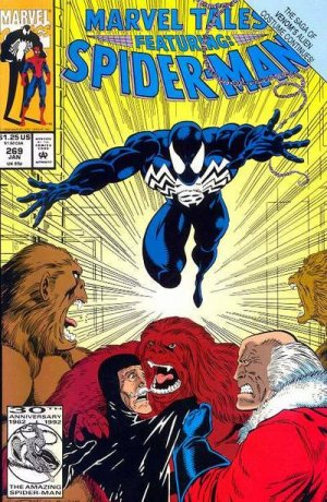 Marvel Tales 269 - Even A Ghost Can Fear The Night!
