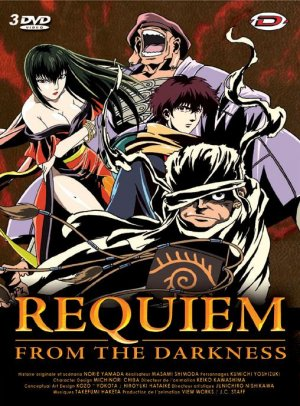 Requiem From The Darkness édition INTEGRALE