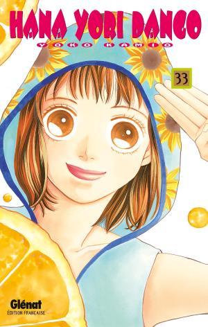 Hana Yori Dango #33