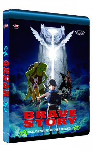 Brave Story édition BLURAY