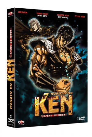 Hokuto no Ken - Film 1 - L'Ere de Raoh édition SIMPLE