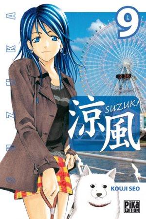 Suzuka #9