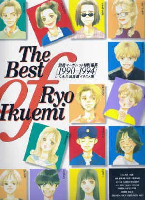 The Best of Ryo Ikuemi - 1990-1994 édition simple