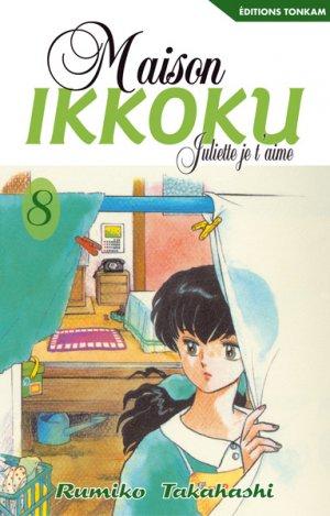 Maison Ikkoku 8