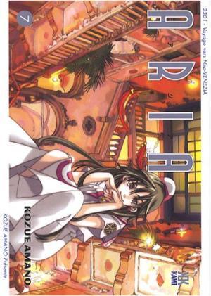 couverture, jaquette Aria 7  (Kami)
