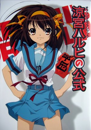 La Mélancolie de Haruhi Suzumiya - Official Fan Book édition simple