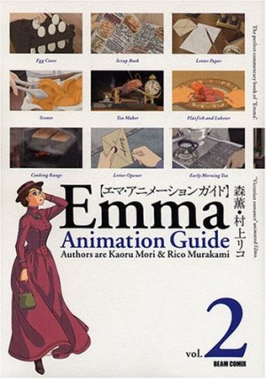 Emma - Animation Guide édition simple