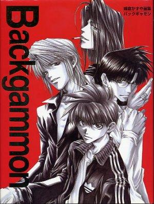 Backgammon - Kazuya Minekura Illustration