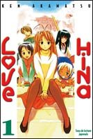 Love Hina édition DOUBLE