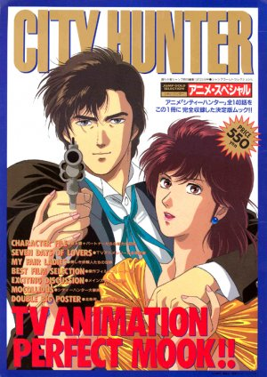 City Hunter - Tv Animation Perfect Mook !! édition simple