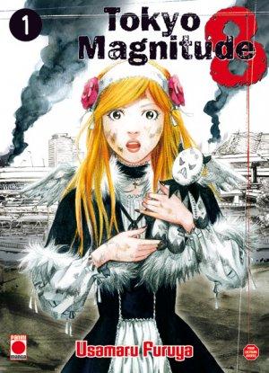 Tokyo Magnitude 8 édition SIMPLE