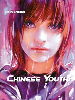 Chinese youth édition SIMPLE
