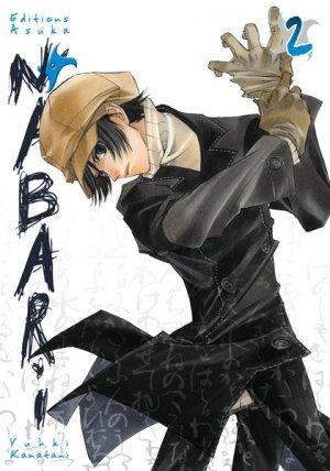 Nabari # 2