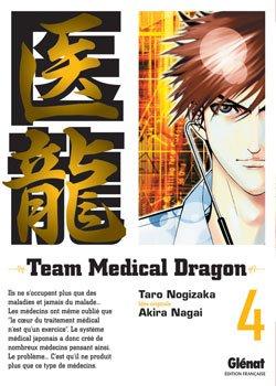 couverture, jaquette Team Medical Dragon 4  (Glénat Manga)