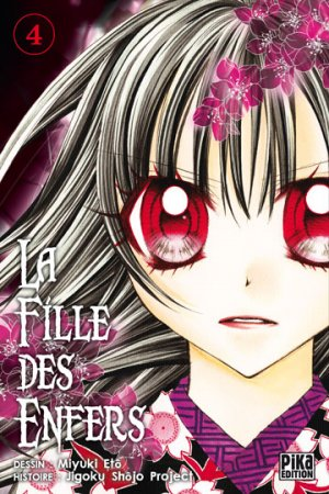 couverture, jaquette La Fille des Enfers 4  (Pika) Manga