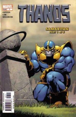 Thanos # 7 Issues V1 (2003 - 2004)