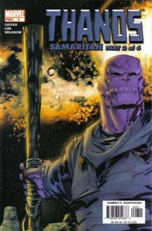 Thanos # 8 Issues V1 (2003 - 2004)
