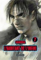 couverture, jaquette L'Habitant de l'Infini 7  (casterman manga)