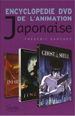 Encyclopédie DVD de l'animation japonaise édition SIMPLE