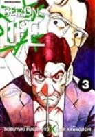 couverture, jaquette Seizon Life 3  (Panini manga)