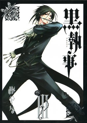 Black Butler # 3