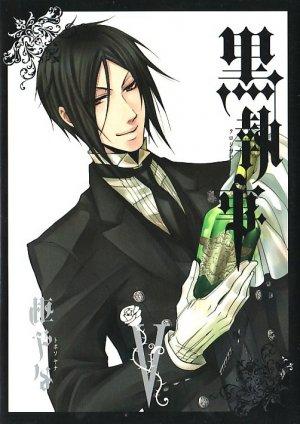 Black Butler # 5