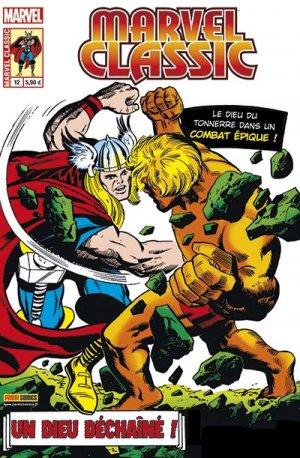 Marvel Classic # 12