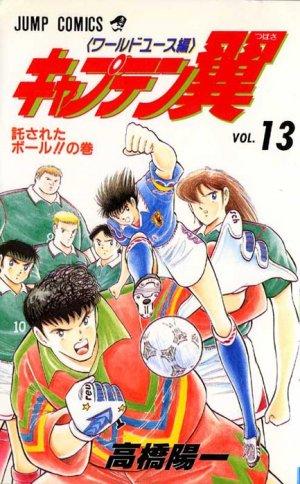 couverture, jaquette Captain Tsubasa - World Youth 13  (Shueisha)